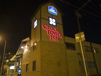 Best Western Clock Tower Inn  01.[2]